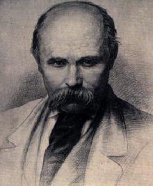Chevtchenko
